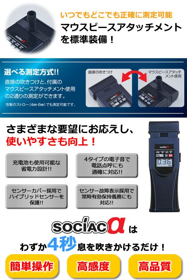 業務用アルコールチェッカー/パーマンコーポレー …